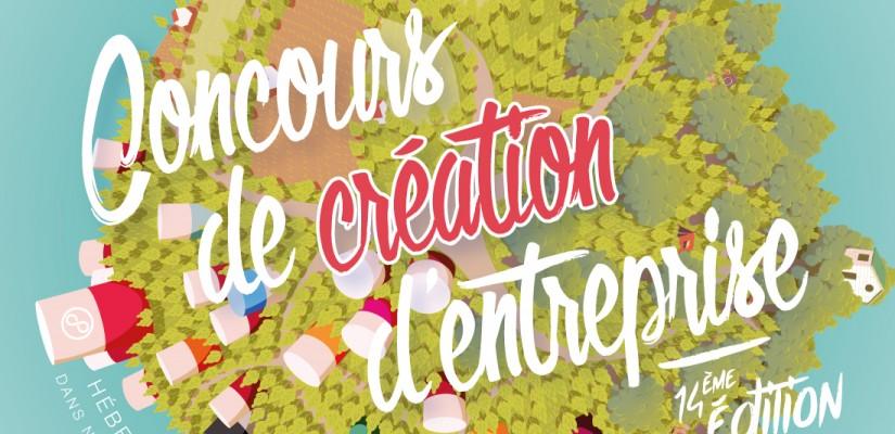 Pour l'édition 2016 du Concours, Petit Poucet fait peau neuve !